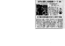 ファイル 102-1.jpg