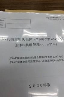 ファイル 163-2.jpg